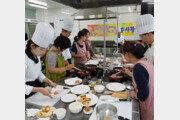 """[우리 학교에서는]""""특기 살려 요리 봉사,나눔의 기쁨 깨닫죠"""""""