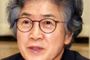 """""""교수-언론인 해외연수 지원, 法저촉 안돼"""""""