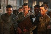'군함도' 독과점 논란…영화계 파열음
