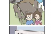 """[만화 그리는 의사들]닥터 단감의 퓨처메디 """"가정용 치아 프린터 시대"""""""