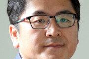 [오늘과 내일/부형권]말만 많은 '나토 정부' 안 되려면
