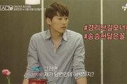 [Da clip]시그널하우스 주방 접수한 훈남셰프…여심 '심쿵'