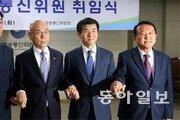 """이효성 취임일성 """"공영방송 비정상 방치 안해"""""""