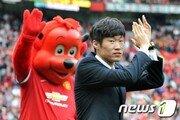 한국 축구 '아이콘' 박지성, 평창 동계올림픽 홍보대사 위촉