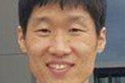 박지성, 평창올림픽 홍보대사 위촉