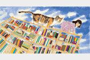 [그림책 속 그림 읽기] 반려묘·혼밥의 시대…권윤덕의 '고양이는 나만 따라해'