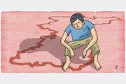 """[벗드갈의 한국 블로그]""""한국은 보상과 상처가 공존하는 나라"""""""