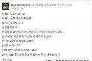 [화제의 SNS]'청년 버핏' 박철상, '400억 신화' 허위 논란…끝나지 않는 SNS 공방