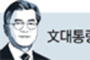 """문재인 대통령 """"육사 출신들 섭섭해하지 말길"""""""