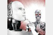 [횡설수설/하종대]인공지능까지 세뇌하는 중국