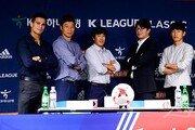 '슈퍼매치' 슈퍼맨은 누구냐…득점 순위 1·2위 양팀 스트라이커 격돌