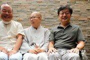 신부-스님-목사 '유쾌한 작당'
