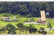 [청계천 옆 사진관]軍-환경부, 사드기지 소규모 환경영향평가