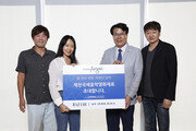 '시네마엔젤' 전도연, 제천국제음악영화제 기금 기부