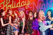 2년만에 뭉친 '소녀시대', 여전히 예뻤다