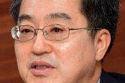 [Biz & Economy 말 말 말]김동연 경제부총리 겸 기획재정부 장관 外