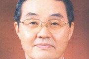 미얀마 교황대사에 장인남 대주교