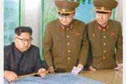 北, 미사일 작전지도 의도적 노출… 美 위협하며 협상 제스처