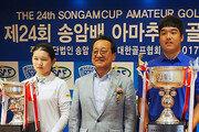 정찬민·박현경 대회 최저타 신기록으로 송암배 남녀 정상