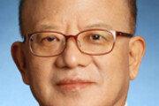 박한철 前헌재소장, 서울대 법대 초빙교수 임용