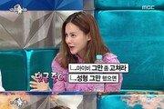 """아이비, 성형의혹에 """"데뷔 후 얼굴에 손댄 적 없어…억울해"""""""