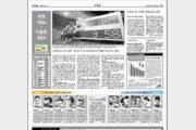 [백 투 더 동아/8월 17일]'9초58'의 신화…볼트, 세계기록 제조기 되다