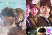 이성경-남주혁 결별, 아직 이성경 SNS는 '럽스타그램'