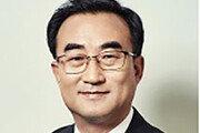 프로농구 서울 SK, 윤용철 신임 단장 선임
