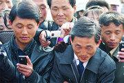 [책의 향기]휴대전화에 스키니진… 달라진 북한 주민의 일상