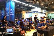 현대·기아차, 해커톤 대회 '해커로드' 개최
