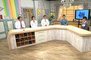 [오늘의 채널A] 간과하기 쉬운 대장질환, 증상과 예방법은?