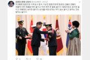 """文대통령, 이순진 합참의장에 항공권 선물…신동욱 """"작은 배려, 큰 울림"""""""