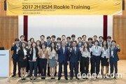 르노삼성, 신입사원 입문 교육 '루키 테크 엑스포' 진행