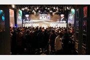 ASL 시즌4, 리마스터 버전으로 개막…이윤열, 박정석 등 역대급 라인업