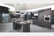 [프리미엄뷰]생활이 예술이 되는 곳… '시그니처 키친 스위트 쇼룸'