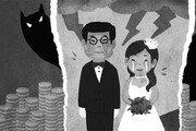 한푼이라도 아끼려다… 웨딩사기에 우는 예비부부들