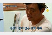 [오늘의 채널A] 술·간식·담배 압수…이준혁 건강 지키기 청문회