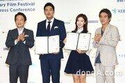 [동아포토]조진웅-지우 'DMZ다큐영화제의 얼굴'