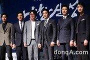 [동아포토]한국 어벤저스 모인 '남한산성'