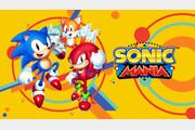 [리뷰] 소닉 매니아, '2D 레트로 게임이 얼마나 재미있는지 각인시켜준 게임'