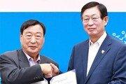 '평창' 힘 보태는 한국전력… 공기업 첫 후원 협약
