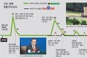 韓, 정부 사드발표에 민감반응… 中, 경제보복에 높은 관심