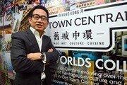 """[비즈&피플] 홍콩관광청 한국지사장 권용집 """"홍콩은 변신 귀재, 올 때마다 늘 새롭죠"""""""