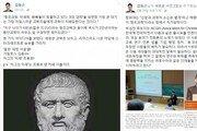 """[화제의 SNS]박성진 """"진화론도 존중"""" 밝혔지만…과학계 반발 여전"""