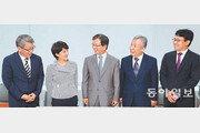 동아일보사 독자위원회 5기 위촉식