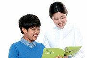 [에듀플러스]독서 교육 관심 있다면, '한우리 독서지도사' 도전하세요!