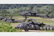 [원대연의 잡학사진]北 미사일 日 관통한 날 파주 전방 모습은?