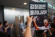 MBC 내달 4일 총파업…'무한도전'도 못 본다