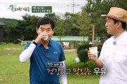 [오늘의 채널A] 동물복지 우유로 만든 푸딩·파스타