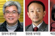 '박기영 후임' 과기혁신본부장에 임대식 교수